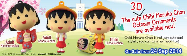 Chibi Maruko Octopus card