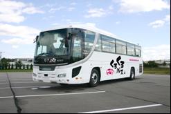 kyushu kurukuru bus Saga Nagasaki Beppu Hyotan Hot spring Beppu Yufuin Dazaifu Tenmangu Hanatateyama Yufuin Kurokawa fukuoka   Kumamoto 