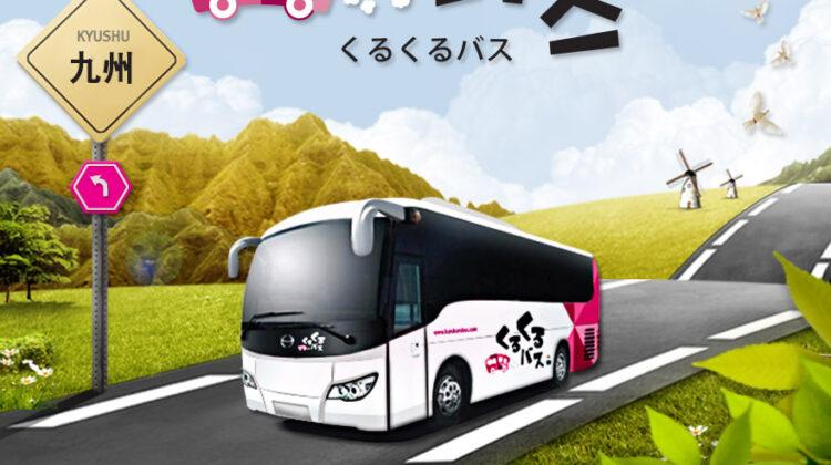 kurukurubus Kyushu