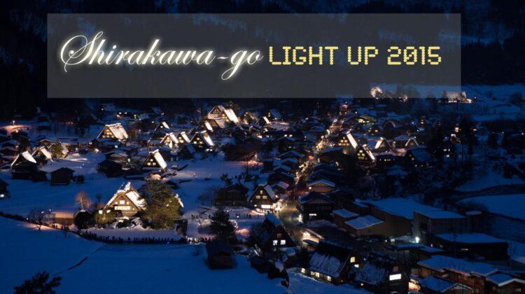 shirakawago lightup 2015
