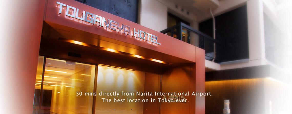 ueno-touganeya-hotel