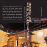 instant noodle|cupnoodle museum|yokohama guidebook
