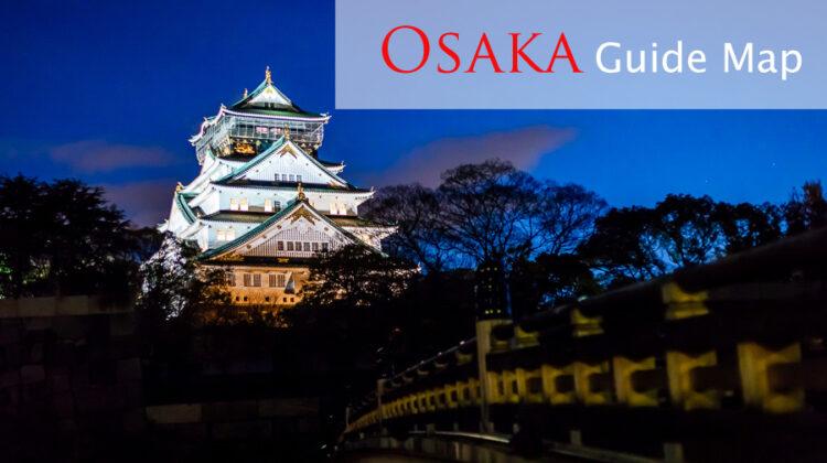osaka_guide_map