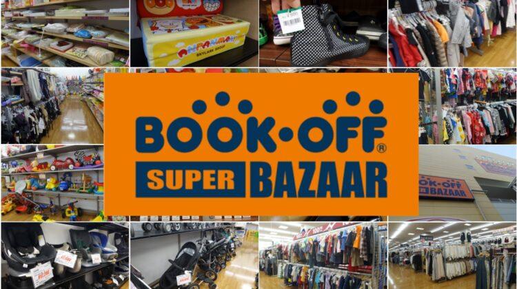 Bookoff Bazaar Omiya Stella Town|ของใช้แม่เด็กมือสอง ญี่ปุ่น|รถเข็นเด็กมือสอง ญี่ปุ่น|Carseat มือสองญี่ปุ่น