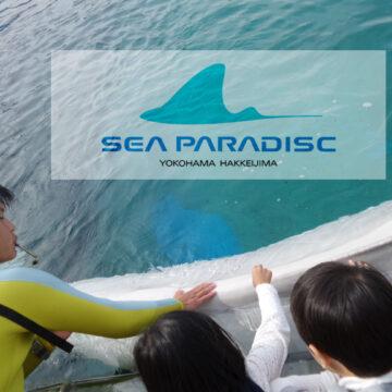 yokohama seaparadise   kids travel in japan   travel with kids  พาลูกเที่ยวญี่ปุ่น