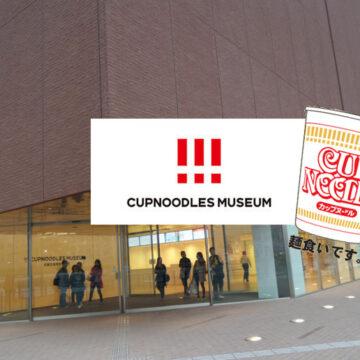 cupnoodle museum  Yokohama  Momofuku Ando   kids activity in Japan   Travel with kids