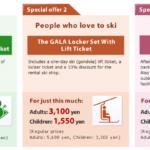 Kanto pass |Gala Yuzawa |Gala option ticket