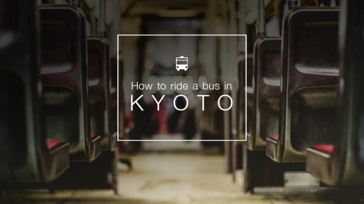 kyoto bus stop map | Transportation in Kyoto | วิธีการเดินทางในเกียวโต