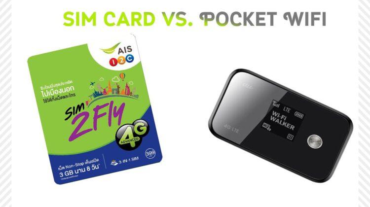 sim2fly |data roaming | japan pocket wifi |internet sim