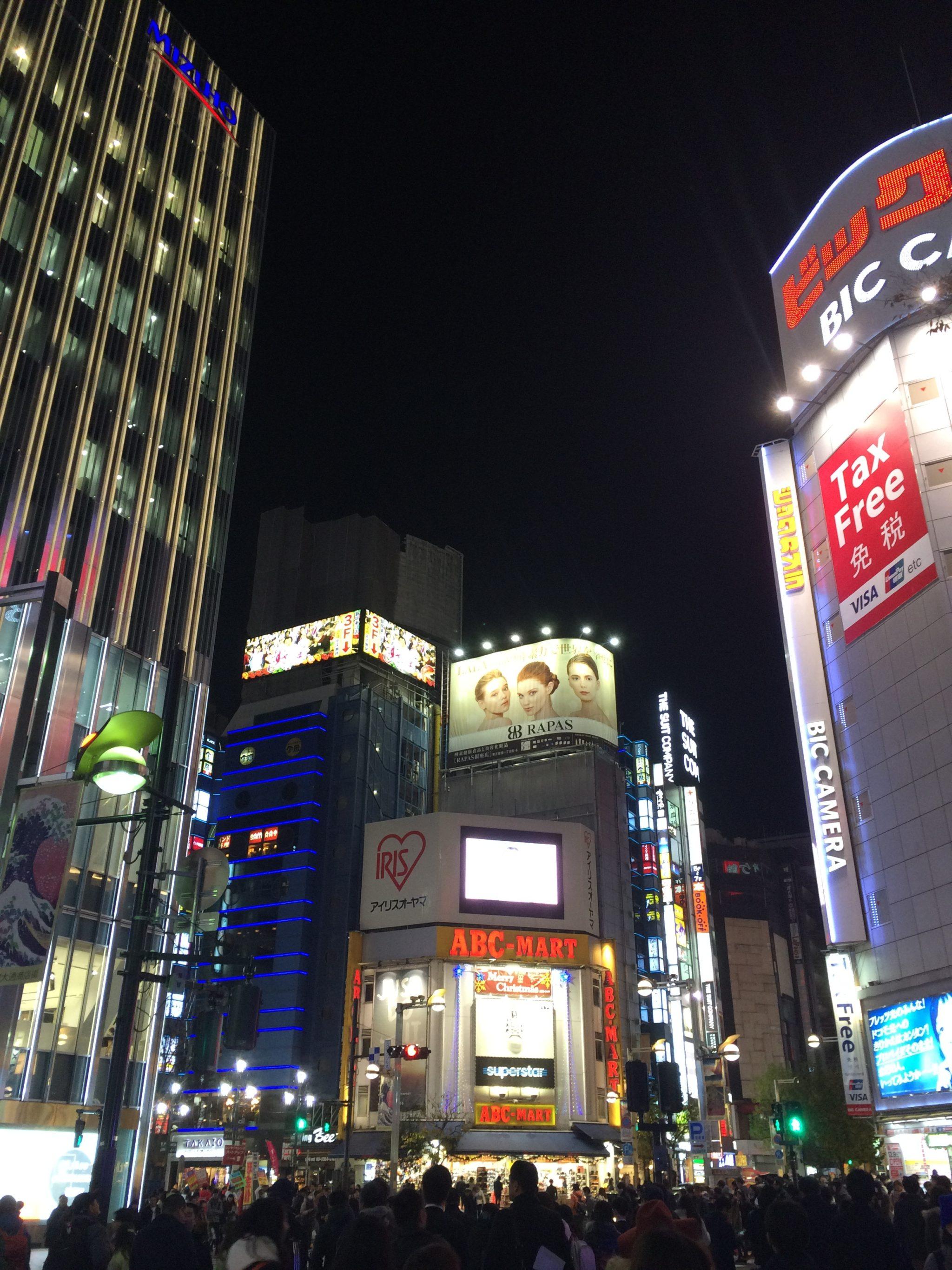 traveloka | shinjuku| Japan